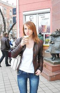 Аня Ерёменко