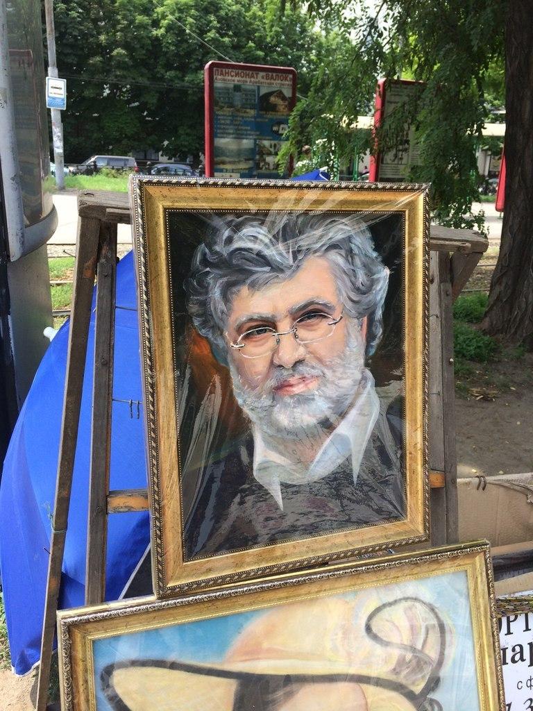 Фотофакт: портрет Коломойского