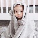 Наши дети - это самое важное, самое ценное, самое любимое и самое светлое…