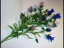 Колокольчики раскидистые из бисера Часть 2 4 Field flowers of a bell from beads