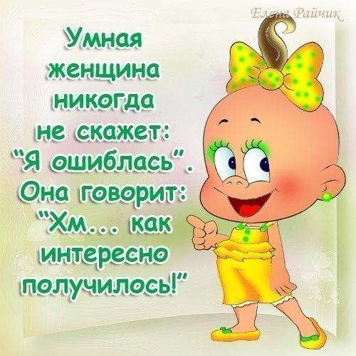 Мы прелесть)))