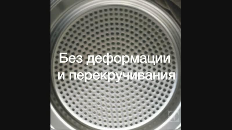 Сушильная машина PerfectCare от Electrolux