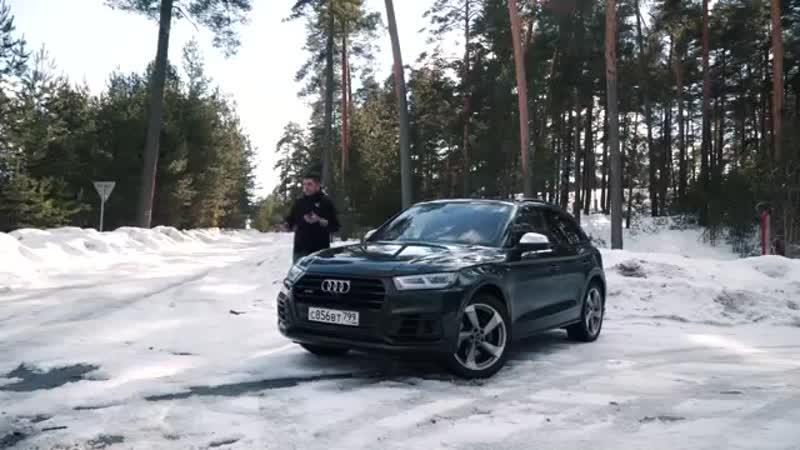 Audi SQ5. Тест-драйв. Anton Avtoman.