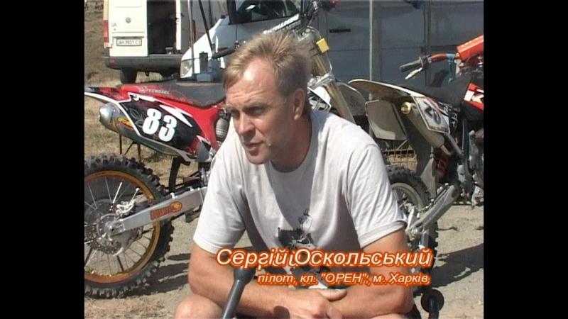 Высший пилотаж Владимировка 2 этап 2012