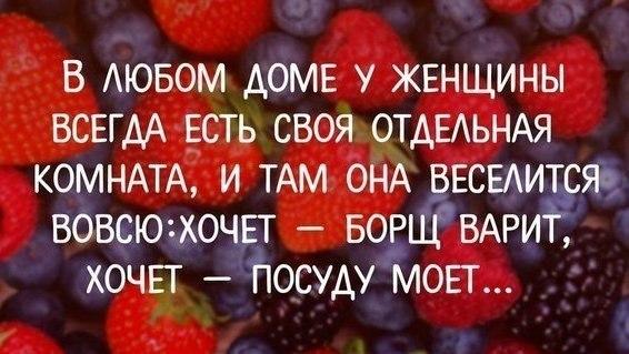 https://pp.vk.me/c543106/v543106804/74a4/TQieOAgLYNg.jpg