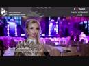 Партнер конкурса Мисс Крым-2018 об Отеле Yalta Intourist