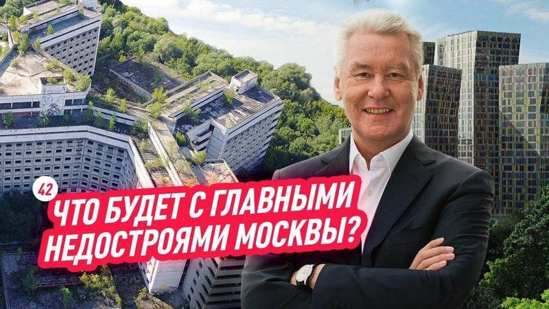 Теневая бюрократия. Богатые тоже плачут. Вопросы будущему мэру.
