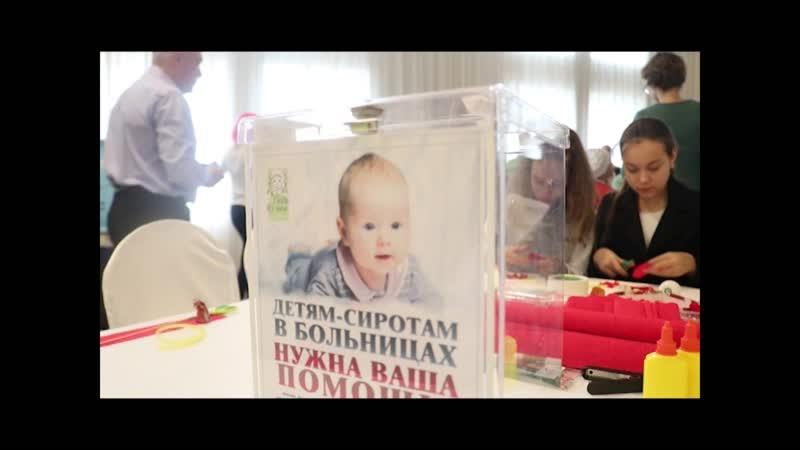 Фонд Дети без мам