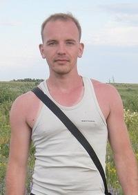 Ivan Maisky, 1 мая , Калининград, id177154888