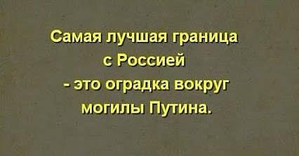 """""""Не исключаю, что нам будут нужны даже более жесткие меры, чем визовый режим"""", - Климкин об отношениях с РФ - Цензор.НЕТ 3838"""