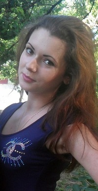 Карина Колодий, 10 июня 1995, Одесса, id87181165