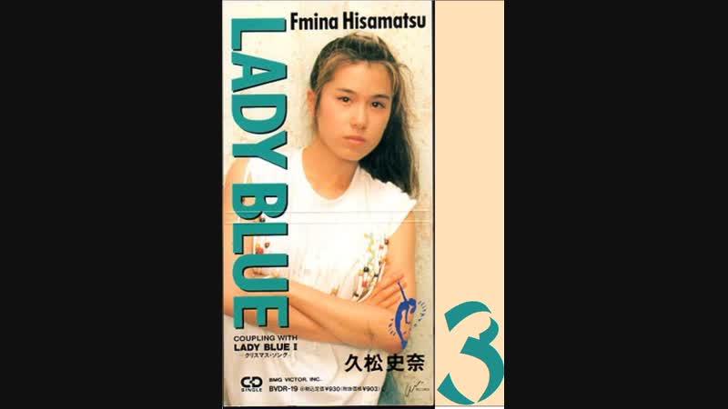 Синяя леди 3 Охота на девушек-ниндзя Injû gakuen 3 Kunoichi-gari La Blue Girl Live Vol.3 - Lady Ninja (1995)
