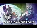 Elite Dangerous - ШАХТЁРСТВО. КОВЫРЯЕМ АСТЕРОИДЫ (стрим) 14