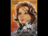 Анджела _ Angela (1977) Канада, США, Италия