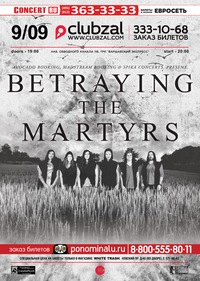 BETRAYING THE MARTYRS (FR) ** 09.09 ** СПб