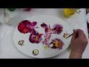 219 Balloon Dip Technique with Acrylic Pour