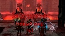 1Call Of The Concentricion - Новый мир Warcraft Machanima