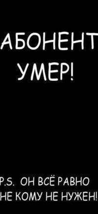 Виалетта Анохина, Новосибирск, id213134376