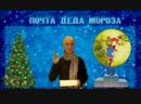 Новый Год с Пеппи Длинныйчулок