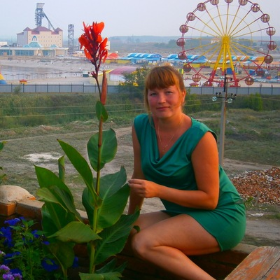 Татьяна Епишина, 12 августа 1981, Пермь, id91650278