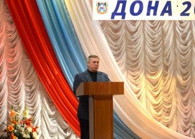 В Таганроге состоится муниципальный этап Спартакиады Дона