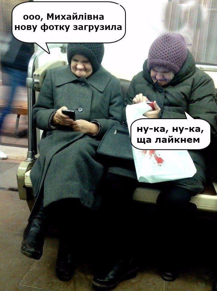 Генсек ОБСЕ Заньер заявил о расколе в организации из-за конфликта в Украине - Цензор.НЕТ 2261