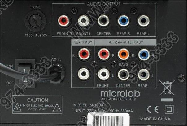 и саб microlab m-1300 но