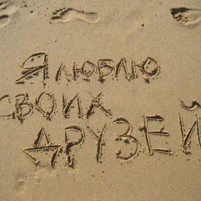 Леночка Симонова, 23 марта 1997, Новокузнецк, id184740511