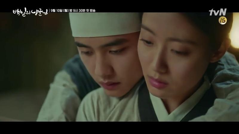 Клип к дораме Муж на сто дней (2018) ♥ 100 Days My Prince (2018) ♥ ДиО ЕХО