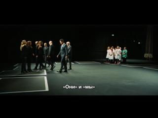 Мощнейший ролик датского телевидения - All That We Share