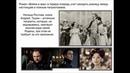 141 Буктрейлер по книге Л Н Толстого Война и мир