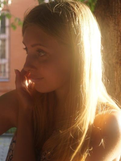 Кристина Тимачёва, 13 октября 1997, Киев, id87783405