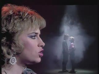 Наталия Гулькина и гр. Звёзды - Дискотека (1989)