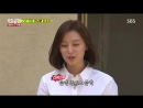 'GooWon Couple' Jin Goo ♥ Kim Ji Won, lovely heart dance! 《Running Man》런닝맨