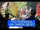 Трагедия в Керчи Нестыковки в официальной версии