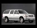 Cadillac Escalade ESV 2003 (Prototype Car)