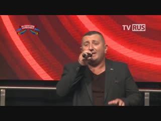 Одиссей - Гуляй ДУША (Русская Ярмарка, 2018)