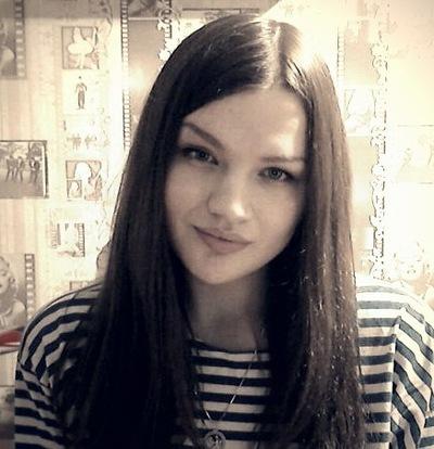 Кристина Таныгина, 1 сентября 1993, Нефтекамск, id14117285