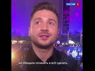 Сергей Лазарев и Филипп Киркоров на церемонии открытия «Евровидение-2019» – Россия 1