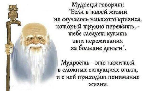 https://pp.userapi.com/c543105/v543105769/38244/tcXkGDWzlG0.jpg