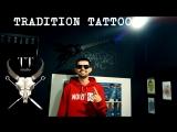Noize MC  -Tradition Tattoo