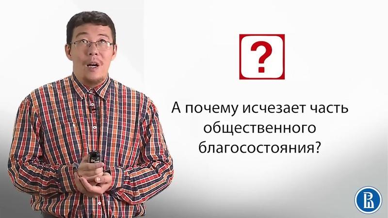 2.7 Гос.вмешательство в работу рынка — Игорь Ким