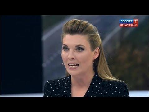 Как Скобеева Игорьком всех пугала. Инновации армии РФ.
