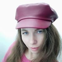 Анна Кучменко