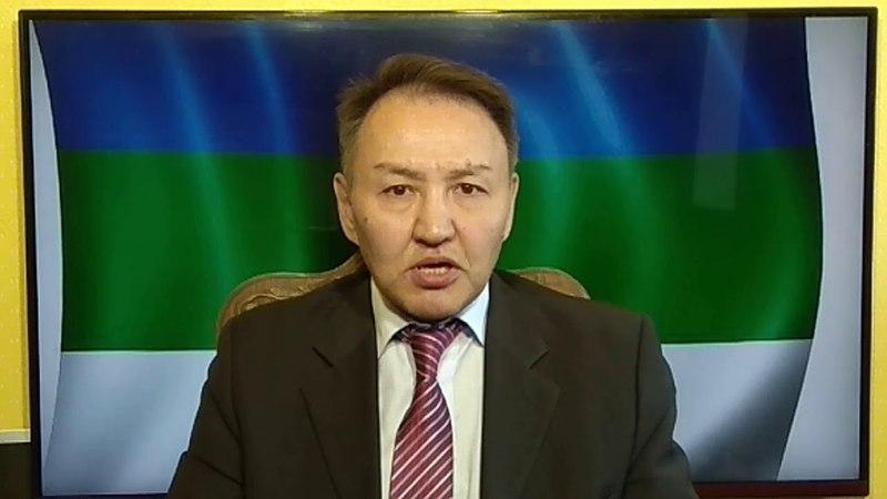 Обращение Айрата Дильмухаметова к калмыцкому народу