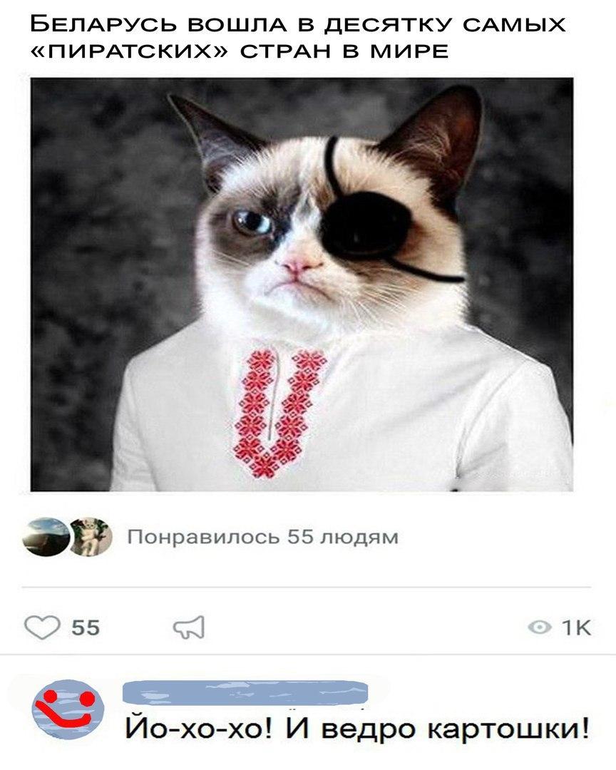 https://pp.userapi.com/c639816/v639816798/60c2d/4Jm_CBCdvbY.jpg