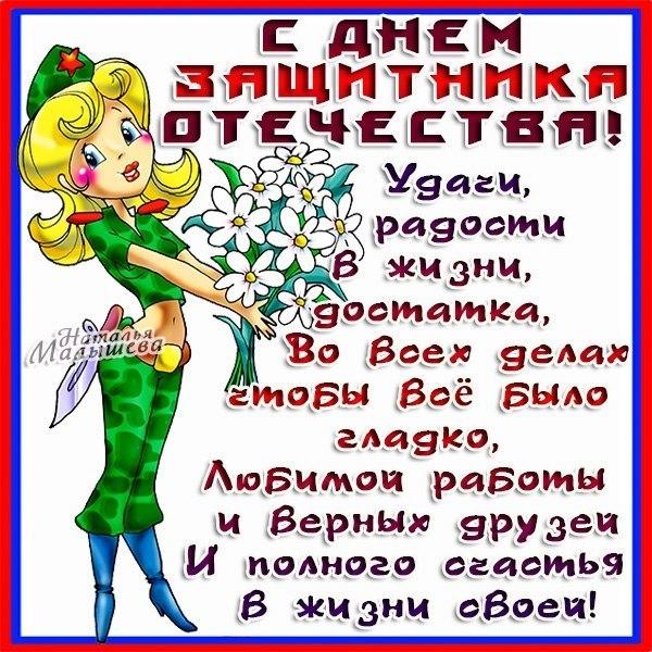 Фото №321665639 со страницы Сергея Романова