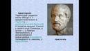 Такие великие сказочные персонажи древней математики