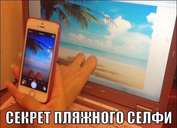 http://cs14106.vk.me/c7004/v7004365/32f3/Q_ONx4N92Xo.jpg