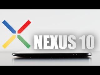 Samsung Nexus 10 - Самый лучшийий планшет 2013 года. Обзор AndroidInsider.ru